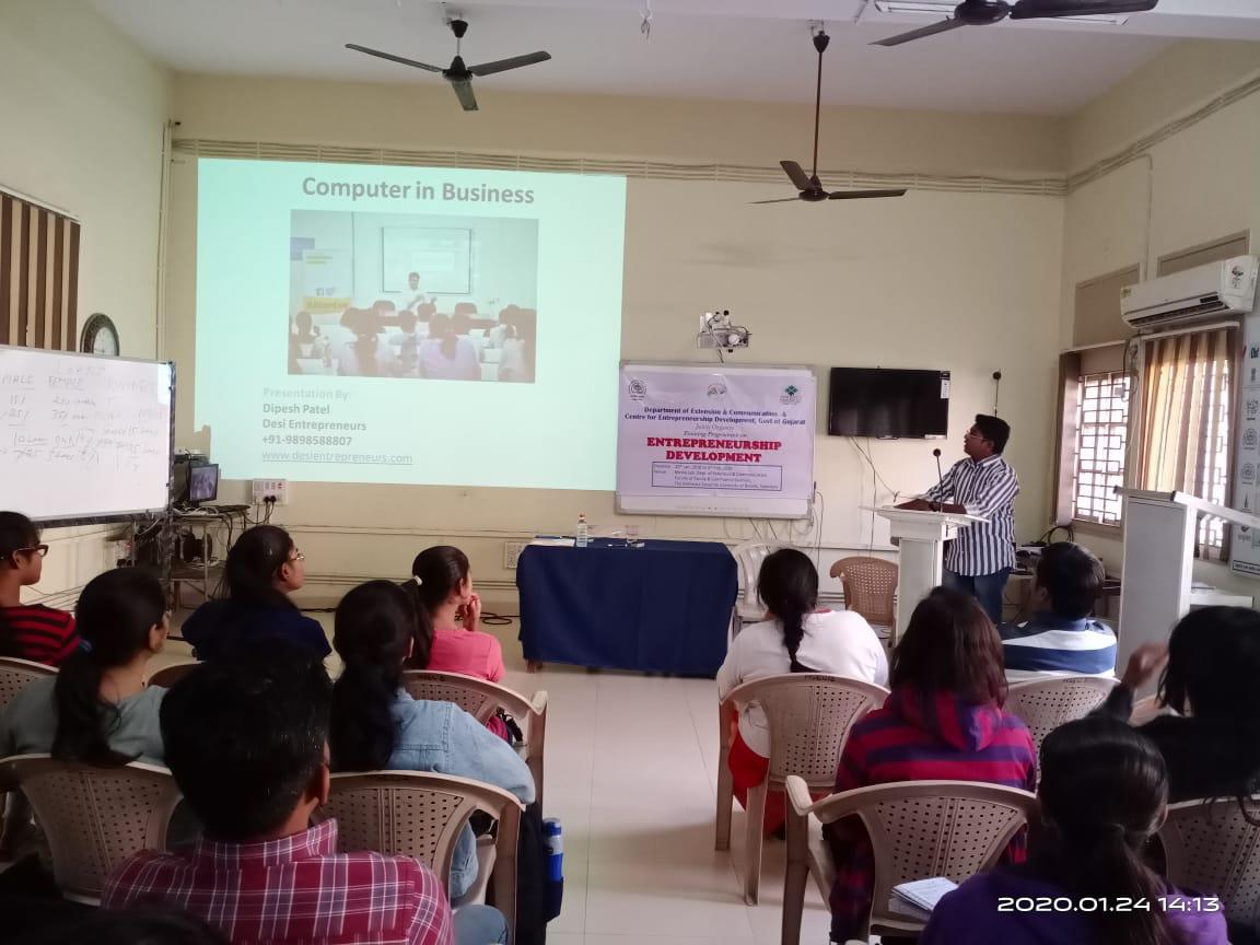 Digital marketing course in MSU