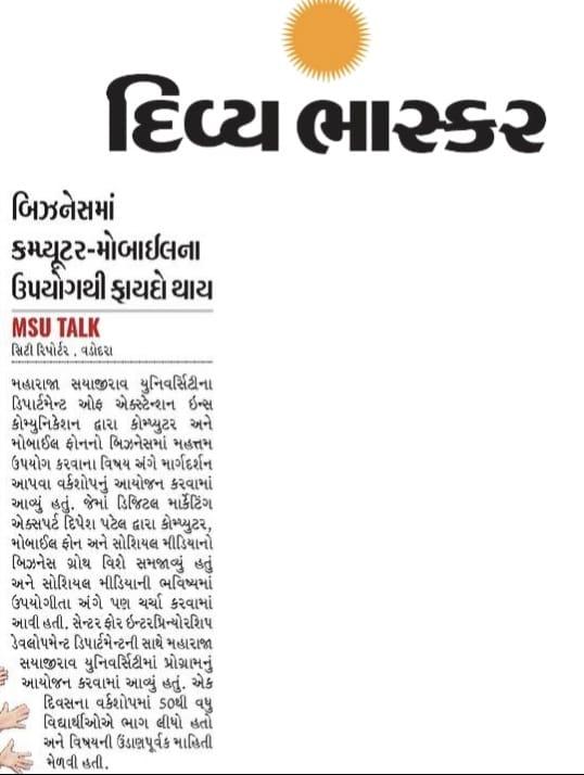 Dipeshpreneur Digital marketing course in MSU featured in Divya bhaskar gujarati news paper
