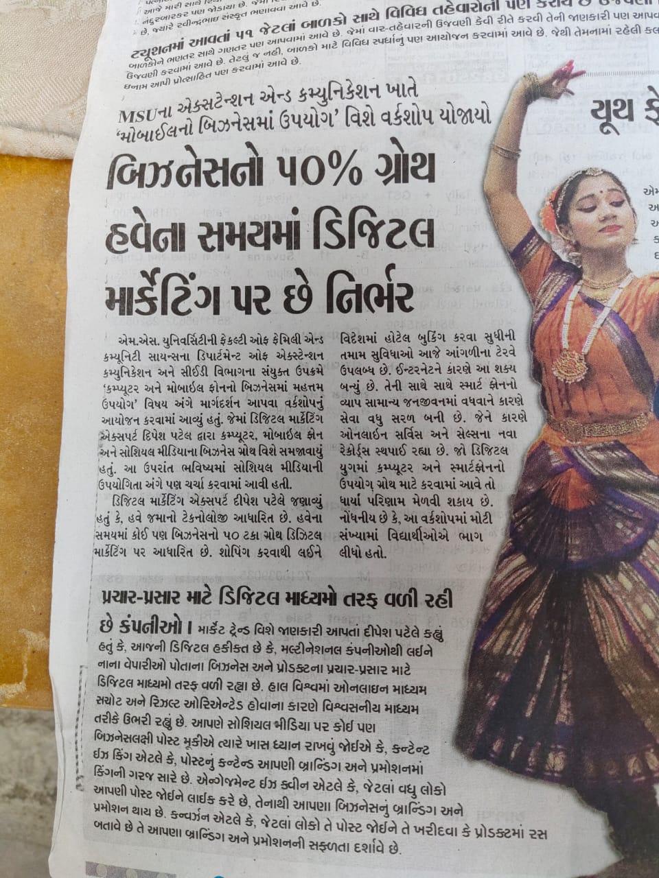 Dipeshpreneur Digital marketing course in Sandesh gujarati news paper